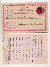 Suecia Entero Postal Circulado a Jerez de la Frontera año 1894 (CL-90)