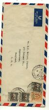 Palestine nice  franking  airmail cover to  US       HC0406