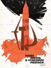 SPACE CULTURAL COSMONAUT ROCKET LAUNCH USSR POSTER ART PRINT 30X40 CM BB2825B