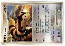 POKEMON JAPANESE CARD CARTE RARE N° DPBP#193 FOUINAR FURRET
