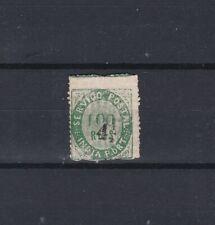 Portugal - Portuguese India Native Nice Stamp MH 6