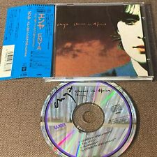 """ENYA Storms In Africa JAPAN 5"""" MAXI CD 16P2-2877 w/ OBI + PS 1989 issue Free S&H"""