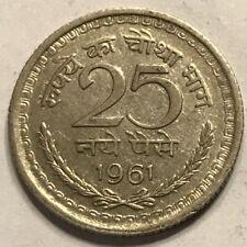 1961 India 25 Paise