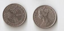 Hong Kong 10 cents 1896