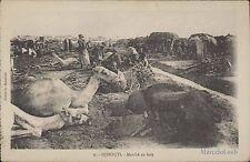 DJIBOUTI MARCHE AU BOIS °9
