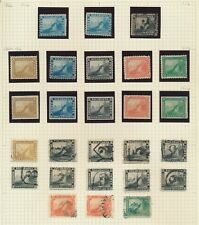 More details for nicaragua stamps 1862-1871 liberty cap yellowish & white paper, sc #1/7 classics