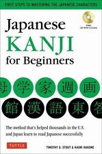 Japanese Kanji for Beginners: (JLPT Levels N5 & N4) First Steps to Learn the Bas