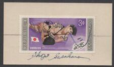 Japan Olympic wrestler Shozo Sasahara autograph on Dominican Republic Scott B32