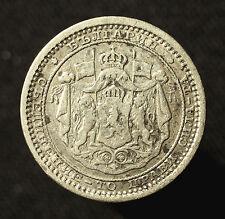 Bulgaria, Alessandro I, 50 STOTINKI 1883