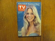March 18,  1978 TV Guide (LINDSAY   WAGNER/THE    BIONIC   WOMAN/ERNIE   THOMAS)