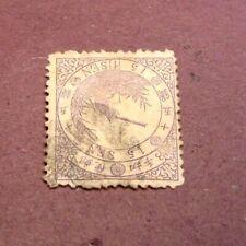 Japan Stamp Scott# 47 Wagtail Syllabic 1   1875  C275