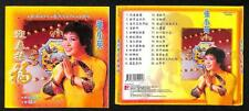 Singapore Chang Siao Ying New Year Songs Rare Malaysia CD FCS7709