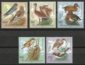 Germany 1998 MNH - Welfare Birds Hen Harriers Bustards Ducks  Warblers Shrike