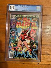 MS. MARVEL #18 1st full Mystique appearance - CGC 9.2 Chris Claremont SO GOOD!!