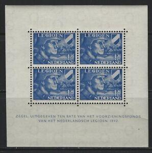 NETHERLANDS - #B145a - 1942 SS LEGION SOUVENIR SHEET MNH