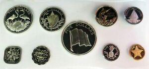 1975 Bahamas Base Metal & Silver Proof Coin Set