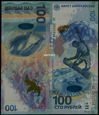 Russia 2014 The Sochi Winter Olympics 100 Rubles Commemorative Banknotes UNC aa