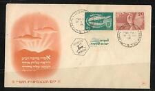 "Israele 30 - 31, 1950 FDC, 40 pr. con ""Half TAB"", #l600"