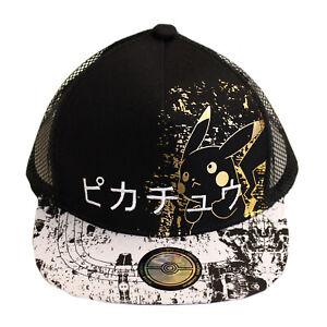 Pikachu Licensed Boys Pokémon Baseball Cap Hat Age 4-12 Years Mesh Back Japanese