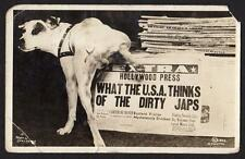 1942 RPPC DOG LIFTING LEG ON HOLLYWOOD PRESS*WHAT THE USA THINKS OF DIRTY xxxxxx