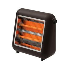 NEW PlusMinusZero Infrared Electric Heater +/-0 climate control Brown XHS-Y010-T