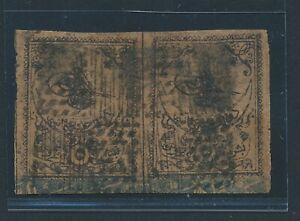 TURKEY postage due 1863, Mi. 4 b used, pair!! fine/vf!!