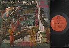 "Chinese Dancing Music Blues Folk Songs Fox Dragon Dance On Cover 12"" CLP3578"