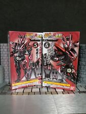 Kamen Rider Saber Book1 Feat.01 SO-DO Kamen Rider Hell Rising(CANDY TOY) Bandai