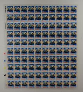 """US SCOTT 2277 PANE OF 100 """"E"""" EARTH STAMPS 25 CENT FACE MNH"""