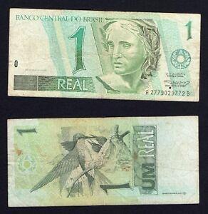 Brasile / Brasil - 1 real 1994(97) BB/VF  A-09