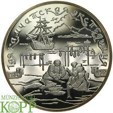 C726) RUSSLAND 3 Rubel Silber 2003 Kamtschatka-Expedition