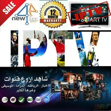 Arabic IPTV BOX , OPEN LIFETIME OVER 7000 CHANNELS NEWEST FASTEST BoX IN MARKET