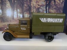 1/43 USSR Russian (LOMO) Military  truck ZIS-5