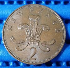 1971 United Kingdom 2 New Pence Coin