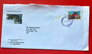 Australian envelope - 2006 Game Fishing Exmouth Postmark