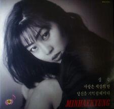 LP MIN HAE KYUNG - same, Poster, nm