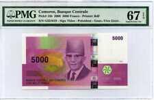 COMOROS 5000 FRANCS 2006 P 18 B SUPERB GEM UNC PMG 67 EPQ HIGH
