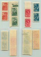 Russia USSR 1939 SC 734-736 738 Z 578 606-608 MNH pairs . rt8731