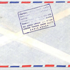 BT72 1973 Ethiopia *LEPROSY AID* CACHET Addis Commercial Airmail Cover MEDICAL
