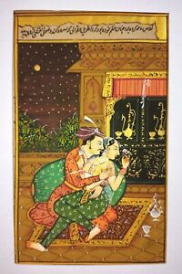 Mughal Badshah Doing Sex with Begum Romantic Handmade Miniature Painting PN9603
