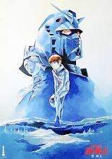 Mobile Suit Gundam 2 : Movie Posters