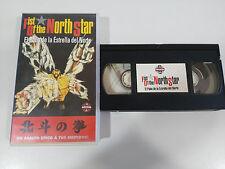 EL PUÑO DE LA ESTRELLA DEL NORTE NORTH STAR VHS TAPE COLECCIONISTA ANIME MANGA