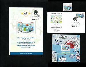 2020 - Tunisia - Pandemic Corona - Medecine - Joint issue- Flyer+ FDC+block+1v