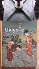 ART - PEINTURE - JAPON / UKIYO-E : LES PLUS BELLES ESTAMPES JAPONAISES