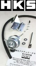 Gen HKS Turbo Actuator Upgrade High Boost- For WC34 Stagea RB25DET Neo Series 2