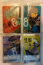 More details for [jap book] kaiju no. 8 / monster #8 1-4 set 怪獣8 manga japanese language comics