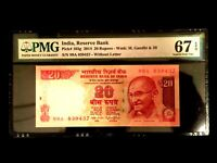 India 20 Rupees 2014 World Paper Money UNC Currency - PMG Certified