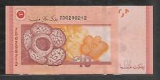 [KKK] 2012 MALAYSIA RM10 REPLACEMENT BANKNOTE PREFIX ZD
