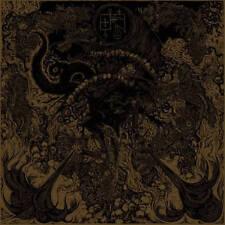 Bestial Raids - Prime Evil Damnation CD