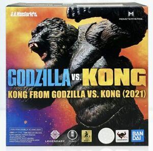 S.H. MonsterArts King Kong Action figure from Godzilla vs Kong 2021 Bandai Mint